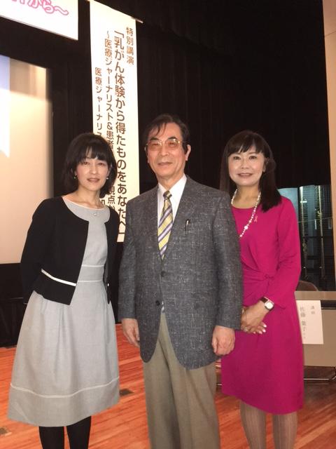 甲府脳神経外科PETセンター所長の篠原豊明先生、放射線科部長の佐藤葉子先生と