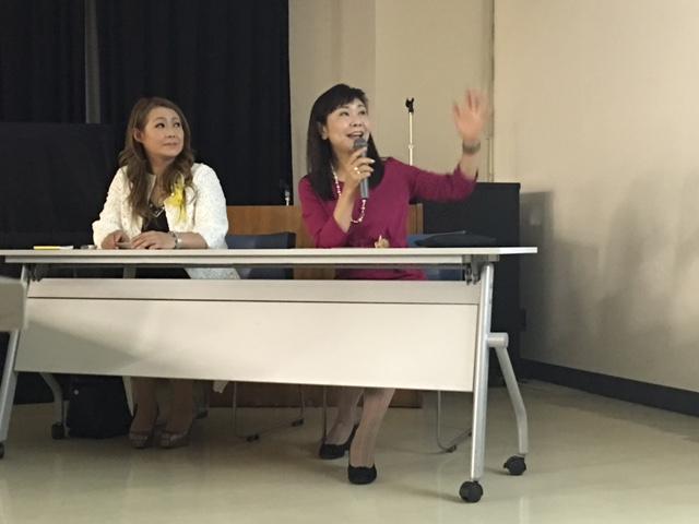 セッション1 女性の不調と漢方 シンポジウム