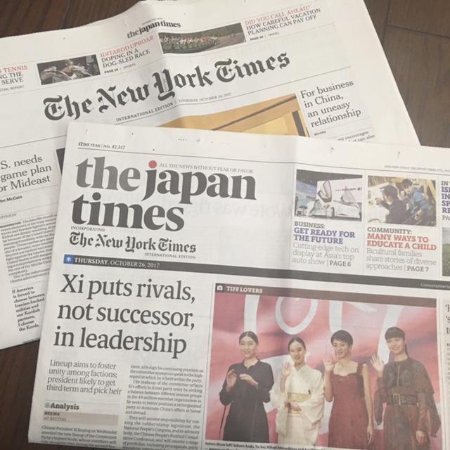 2017年10月25日ジャパンタイムズ紙にインタビュー記事が掲載されました